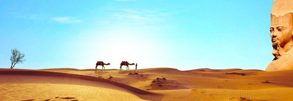 Sáhara (Egipto)