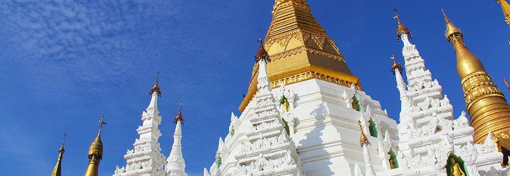 Bagan en Myanmar