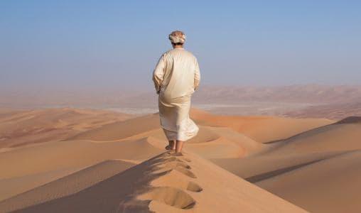 Visado Omán